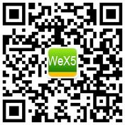 wen-xin-2
