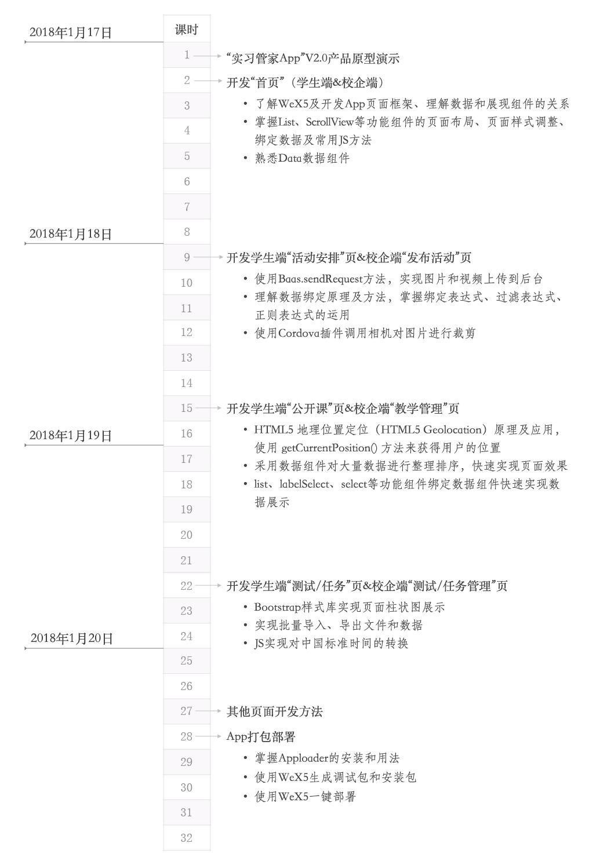 zx-180104-2